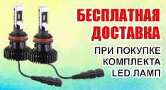 Бесплатная адресная доставка светодиодных ламп Sho-me