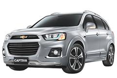 Chevrolet Captiva 2019+