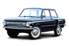 ЗАЗ Запорожец (966) (968) 1967-1994