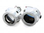 Биксеноновые линзы RS 250 A.E. G5 H1 2.5' (65мм) с ангельскими глазками