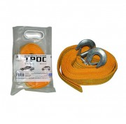 Трос буксировочный Vitol ST205B/TP-207-3-1
