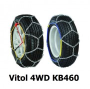 Цепи противоскольжения Vitol 4WD КВ460 для колес R15, R16