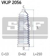 Пыльник рулевой рейки SKF VKJP 2056