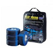 Комплект защитных чехлов для автомобильных шин и колес Vitol НЧ 10001