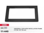Переходная рамка Carav 11-440 Universal frame (173*98 / 212*138 мм), 2 DIN