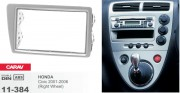 Переходная рамка Carav 11-384 Honda Civic 2001-2006 (Right Wheel / Silver), 2 DIN
