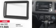 Переходная рамка Carav 11-565 Honda HR-V 2014+, 2 DIN