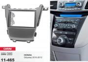Переходная рамка Carav 11-465 Honda Odyssey 2010-2013, 2 DIN