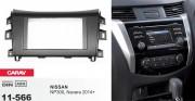 Переходная рамка Carav 11-566 Nissan NP300, Navara 2014+ (Black), 2 DIN