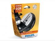 Philips Ксеноновая лампа Philips D2R Vision 85126 VI S1