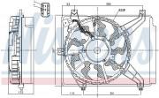 Вентилятор охлаждения радиатора NISSENS 85894