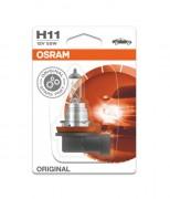 Лампа галогенная Osram Original Line OS 64211-01 (H11)