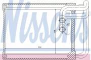 Радиатор печки NISSENS 77622
