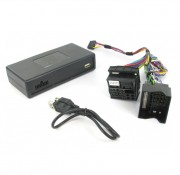 MP3-адаптер (USB) Connects2 CTAFOUSB005 для Ford C-Max, Fiesta, Mondeo, Focus, Galaxy, S-Max