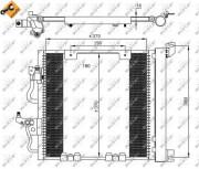 Радиатор кондиционера NRF 35598