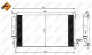 Радиатор кондиционера NRF 35583