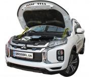 Амортизаторы капота (газовые упоры капота) Euro-Upor EU-MI-ASX-02-2 для Mitsubishi ASX 2 (2020+) 2шт
