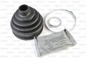 Пыльник ШРУС PASCAL G5A011PC