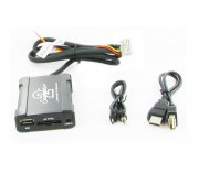 MP3-адаптер (USB) Connects2 CTANSUSB001 для Nissan Almera, Tiida 2000-2013, Primera 2000-2007