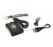 MP3-адаптер (USB) Connects2 CTATYUSB002 для Toyota 2004-2013
