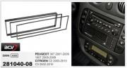 Переходная рамка ACV 281040-08 для Citroen C2, C3, C3 Pluriel / Peugeot 307, 1007, 1DIN