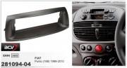 Переходная рамка ACV 281094-04 для Fiat Punto (188) 1999-2007, 1DIN