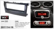 Переходная рамка ACV 281114-16 для Ford Mondeo, Focus, S-MAX, Galaxy, 1DIN