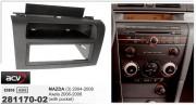 Переходная рамка ACV 281170-02 для Mazda 3 2004-2008, Axela 2006-2008, 1DIN