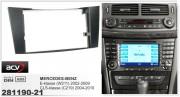 Переходная рамка ACV 281190-21 для Mercedes E-класса (W211) 2002-2009, CLS-класса (C219) 2004-2010, 2DIN