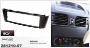 Переходная рамка ACV 281210-07 для Nissan Almera (N16) 2000-2006, 1DIN