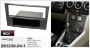 Переходная рамка ACV 281230-24-1 для Opel Astra H 2004-2010, Antara 2006+, Corsa D 2006+, Zafira B 2005-2012, 1DIN