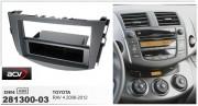 Переходная рамка ACV 281300-03 для Toyota RAV4 2006-2012, 2DIN / 1DIN