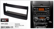 Переходная рамка ACV 281300-11 для Toyota 4Runner, Celica, Echo, FJ Cruiser, Highlander, RAV4, Tundra, Yaris, Matrix, 1DIN