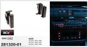Переходная рамка ACV 281320-01 для Audi A4 (B5), A8 (D2) 1994-1999, A6 (C4) 1994-1997, 1DIN
