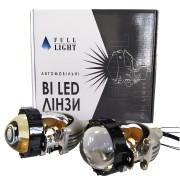Светодиодные Bi Led линзы Full Light FL-28 2,8`