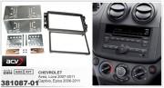 Переходная рамка ACV 381087-01 для Chevrolet Aveo, Lova (2007-2011), Captiva, Epica (2006-2011), 2DIN