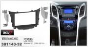 Переходная рамка ACV 381143-32 для Hyundai i30 2012+, Elantra GT (GD) 2012+, 2DIN