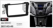 Переходная рамка ACV 381143-40 для Hyundai i40 2011+, 2DIN