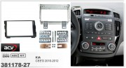 Переходная рамка ACV 381178-27 для Kia Ceed 2010-2012, 2DIN