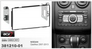 Переходная рамка ACV 381210-01 для Nissan Qashqai 2007-2013, 2DIN
