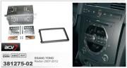 Переходная рамка ACV 381275-02 для SsangYong Rexton 2007-2012, 2DIN