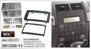 Переходная рамка ACV 381320-11 для Volkswagen Touareg 2002-2010, Multivan 2003-2009, 2DIN