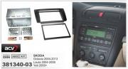 Переходная рамка ACV 381340-03 для Skoda Octavia 2004-2013, Yeti 2009+, Laura 2004-2008, 2DIN