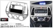 Переходная рамка ACV 281143-24-1 для Hyundai i20 2012-2014, 2DIN / 1DIN (для моделей с кондиционером)