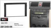 Переходная рамка ACV 281340-06 для Skoda Fabia 2003-2006, 2DIN