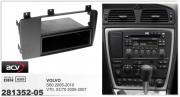 Переходная рамка ACV 281352-05 для Volvo S60 2005-2010, V70 2005-2007, XC70 2005-2007, 2DIN / 1 DIN