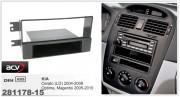 Переходная рамка ACV 281178-15 для Kia Optima 2005-2010, Cerato 2004-2008, Magentis 2005-2010, 1DIN
