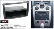 Переходная рамка ACV 281250-06 для Renault Megane II 2003-2009, 2DIN / 1DIN