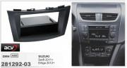 Переходная рамка ACV 281292-03 для Suzuki Swift 2011+, Ertiga 2012+, 2DIN / 1DIN