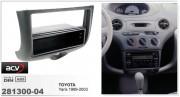 Переходная рамка ACV 281300-04 для Toyota Yaris 1999-2003, 2DIN / 1DIN